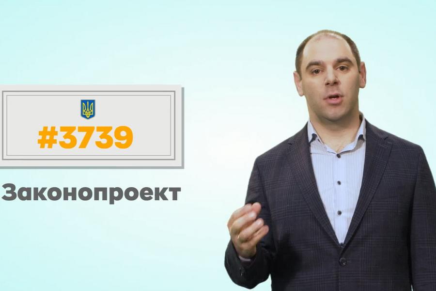Локалізація - робота для українських громадян у своїй країні. Дмитро Кисилевський (відео)
