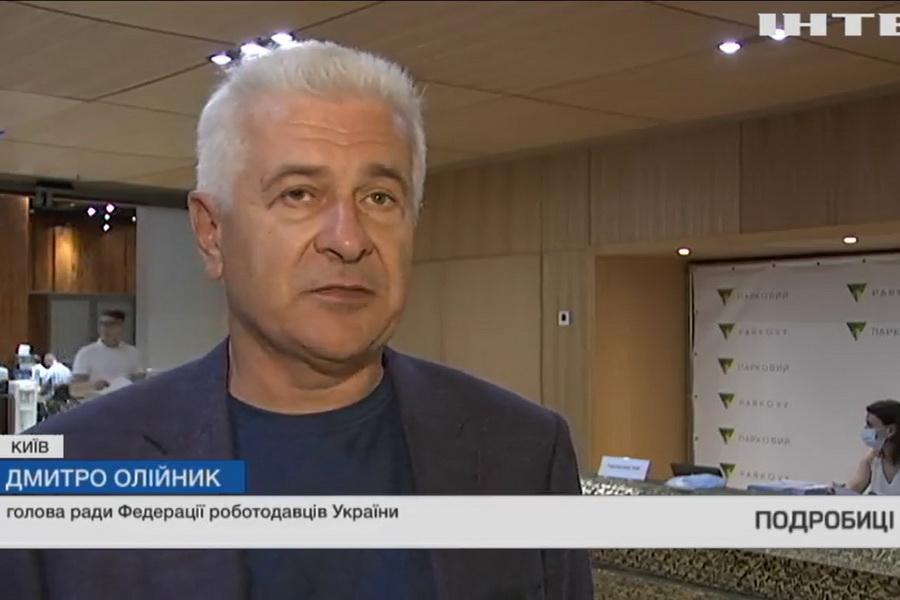 Що потрібно змінити в економічній частині Угоди про асоціацію між Україною та ЄС?