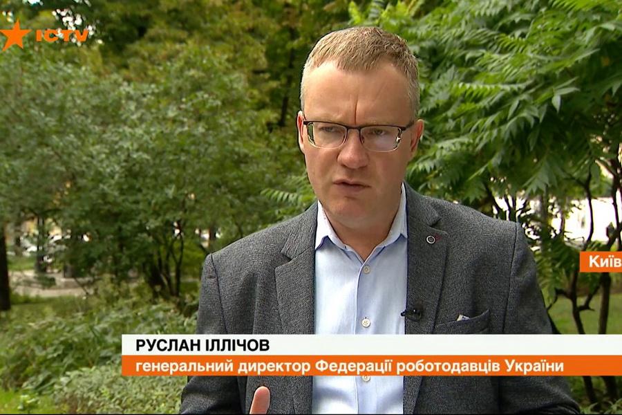 Експорт металобрухту з України зростає. Які наслідки та що врятує стратегічну галузь