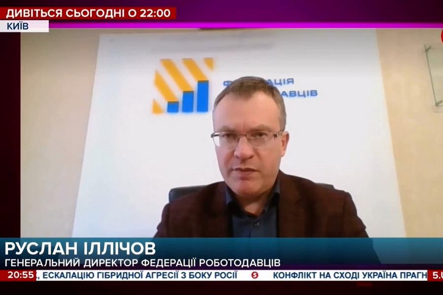 Зарплати українських металургів наближаються до закордонних