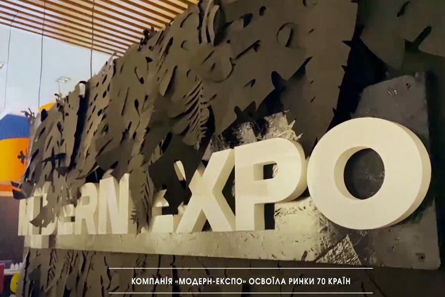 Петро Пилипюк про секрети успішного експорту, локалізацію та євроінтеграцію