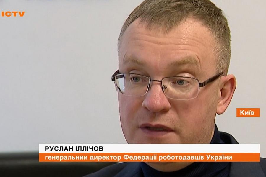Доля українських поздів