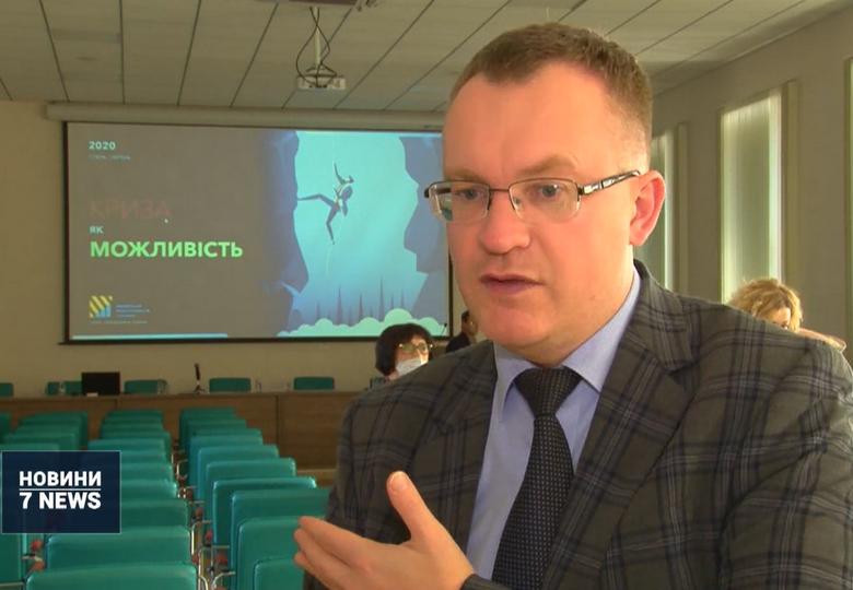 7 канал про зустріч представників ФРУ з роботодавцями Одещини