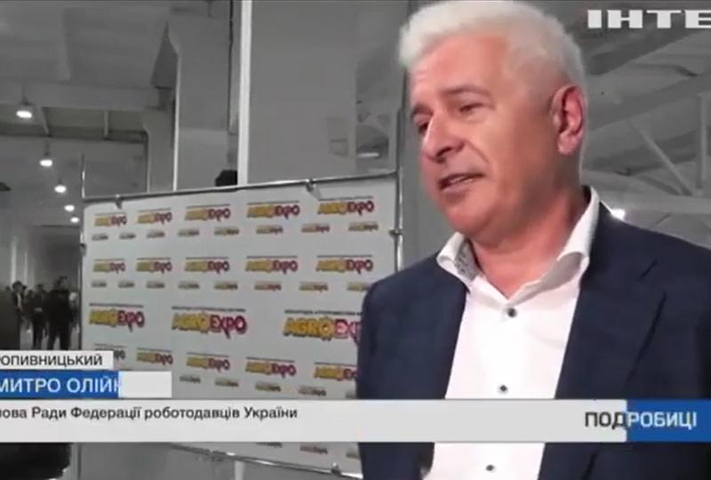 АгроЕкспо-2020 та локалізація виробництва