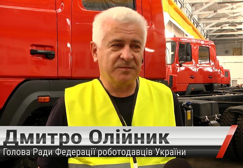 Виробництво пожежно-рятувальної техніки в Україні під загрозою. Не дамо знищити один із напрямків машинобудування