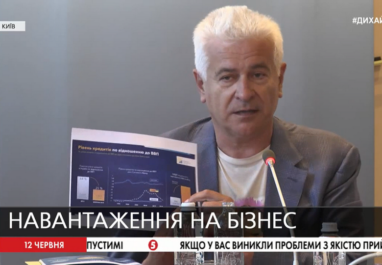 Дмитро Олійник про ризики введення другого рівня пенсійної системи в нинішньому вигляді
